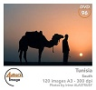 Tunisia, South (AUI-CD96)