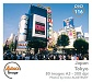 Japan _ Tokyo (AUI-DVD116)