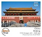 Beijing (AUI-DVD123)