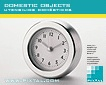 Domestic objects (CD011)