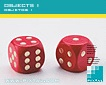 Objects I (CD038)