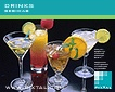 Drinks (CD049)