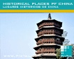 Historical places of China (CD190)