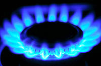 Gas burner