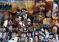 Pray for Peace 4 1996 Hodges, Elizabeth Barakah (20th C. American) Mixed media and collage