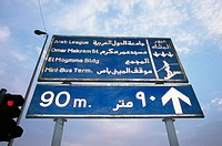 Traffic sign in Arabic and English, Cairo, Egypt