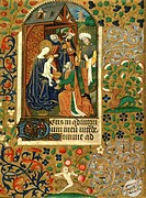 Adoration of the Magi  French Book of Hours  Late 15th C. Artist Unknown  Manuscript Illumination Newberry Library, Chicago