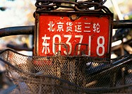 China, Beijing, bicycle license plate, close-up