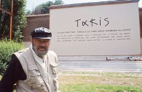 Takis, Greek sculptor, 1995