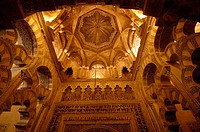 Detail of the ceiling in the ´mihrab´. Great Mosque of Córdoba. Spain