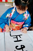 'Fude hajime' (first brush, the first calligraphy of the New Year). Kitano Temmangu Shrine. Kyoto, Japan