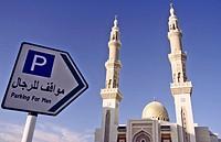 Emirat und Stadt Sharjah, Moschee  an der Al Corniche Road, Parkplatzschild, Parken nur für Männer Emirate and city of Sharjah, a mosque at the Al Cor...