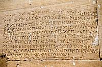 Temple of Kalabsha near Aswan on Lake Nasser bank. Nubia. Egypt