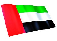 flag of the UAE