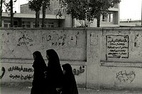 asia, iran, women