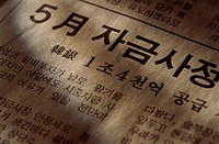 Close-Up of a Korean Newspaper Headline