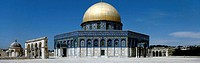 Dome of the Rock (Haram al-Sharif), Jerusalem.