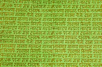 Close-up of text on handmade paper