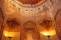 Madraza Palace. Granada , Andalusia, Spain