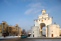 Golden Gate, 1164. Vladimir. Golden Ring, Russia