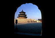 Pagoda seen from an archway, Temple of Heaven, Beijing, China