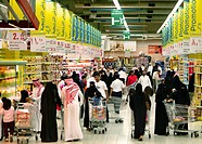 Supermarket in Riyadh, Saudi Arabia