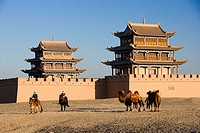 Jiayuguan City. Jiayu Pass Fort (W.H.). Gobi Desert. Gansu Province. The Silk Road. China. Nov. 2006