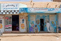 Sudan, Shendi, shopping street
