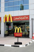 McDonald`s Restaurant in Jumeirah, Dubai, United Arab Emirates