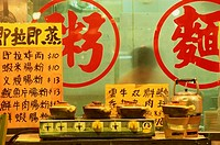 Chinese symbols in restaurant window