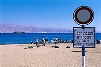 Israel, Eilat, facing the Red Sea