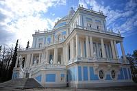Palace 'Rolling Hill' (1762-1774, architect Antonio Rinaldi), Oranienbaum (Lomonosov), near Saint Petersburg, Russia