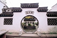 Circular entranceway to courtyard, Xitang Town, Jiashan County, Jiaxing City, Zhejiang Province, People's Republic of China