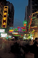 The night scenery of Women Street in Wujiao, Hongkong special administration region of People´s Republic of China, FOR EDITORIAL USE ONLY