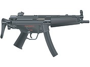 A picture of a submachine MP-5a5 gun