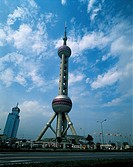 the Dongfangmingzhu TV Transmission Tower in Shanghai city,China