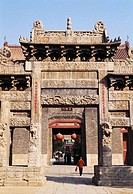 Dai Temple Arch, Tai Mountain, Shandong