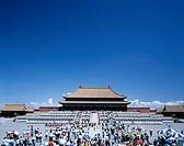 Gu Gong ,Taihedian, Beijing, China
