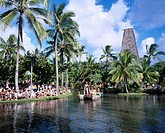 Polynesian Cultural Center Oahu Hawaii Sky Clouds Tree People Ship Coconut Coconut