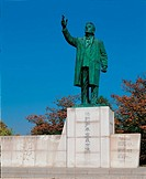 Statue Of Patriot Yun Bong-Gil,Korea