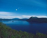the Lake Mashu, Surrounded By Trees, Green Bushes and a Mountainchain, the Moon Visual, Hokkaido Prefecture, Japan