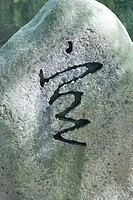 Japanese symbol carved into stone, close-up