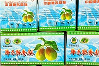 China, Xinjiang, pears boxes