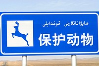 China, Xinjiang, road sign