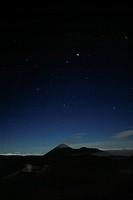 Mount Bromo, Vulcano, Indonesia, Java, Bromo Tengger Semeru National park,