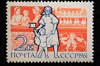 Woman with child, postage stamp, USSR, 1961