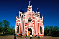 Russia _ St Petersburg _ Tchesme Church