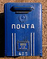 Russia _ Letter Box