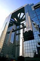 Japan _ The west of Honshu _ Osaka _ Umeda Sky building
