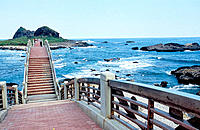 Footbridge to an island. Taitung, Taiwan